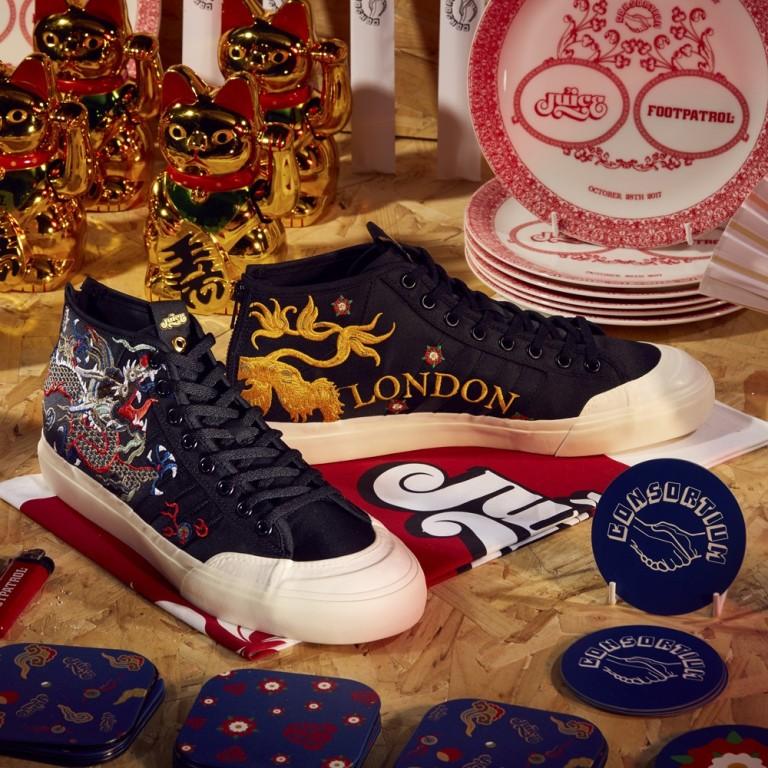 adidas-consortium-sneaker-exchange-x-juice-x-footpatrol-matchcourt-mid-schwarz-multi-cm78771.jpg